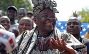 За воспитание детей в Конго дают премию