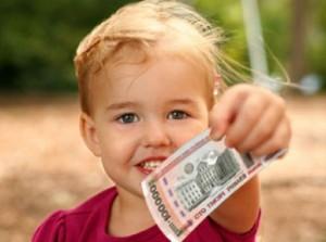 Детские пособия в 2015 году: размер, расчет выплат и индексация. Максимум и минимум детских пособий