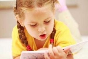 Как научить ребенка быстро и правильно читать