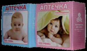 Аптечка для новорожденного: состав аптечки, список лекарств