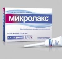 Микролакс при беременности: можно ли, способ применения, эффект, отзывы
