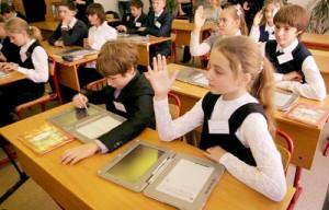В Омске школьники будут учиться по электронным учебникам