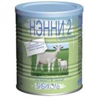 Выбираем молочную смесь с пребиотиками. Комплекс пребиотиков Orafti Synergy