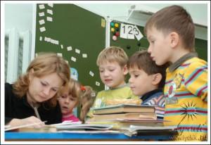 Подготовка детей к школе: Курсы подготовки к школе