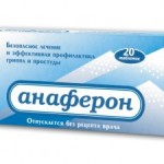 Анаферон при беременности
