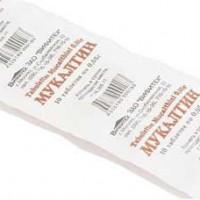 Мукалтин при беременности: 1, 2 триместр, можно ли пить, инструкция, отзывы
