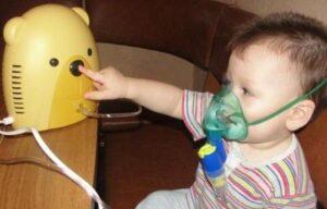 Ингаляторы для детей: как выбрать лучший ингалятор для ребенка