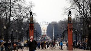 Московский парк «Сокольники» ждут преобразования