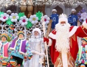 Празднование дня рождения Деда Мороза в Уфе