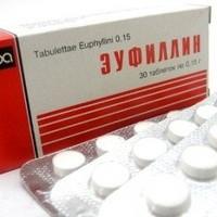 Эуфиллин при беременности: можно ли принимать, инструкция по применению, отзывы