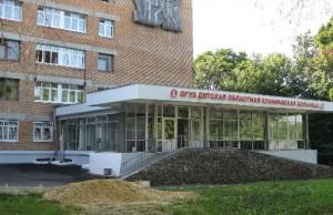 Город Орел отпраздновал юбилей детской областной клинической больницы