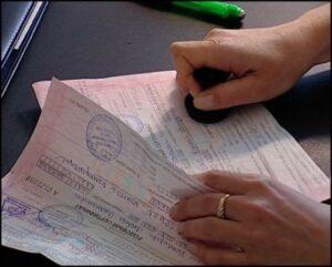 Родовой сертификат: что это такое, для чего он нужен, как получить