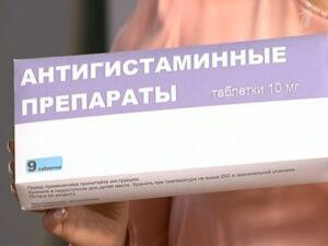 Антигистаминные препараты для детей: что это, современные препараты нового поколения
