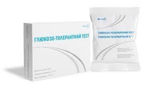 Глюкозотолерантный тест при беременности: норма, на каком сроке и как сдавать