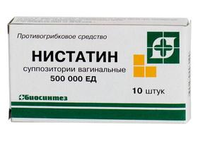 Нистатин при беременности. Можно ли свечи Нистатин во время беременности: инструкция, отзывы