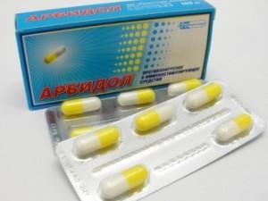 Арбидол при беременности. Можно ли принимать Арбидол во время беременности: применение, инструкция, противопоказания