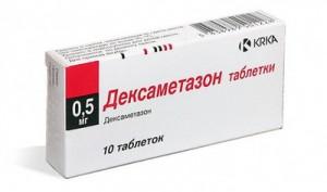 Дексаметазон при беременности: отзывы, инструкция, дозировка
