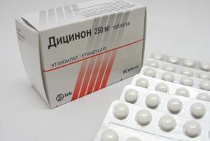 Дицинон при беременности: отзывы, инструкция по применению на ранних сроках