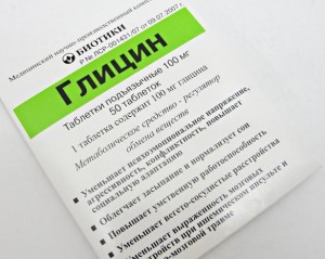 Глицин при беременности: можно ли принимать: инструкция, отзывы