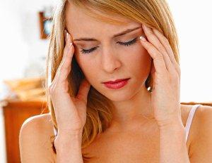 Лечение головной боли при беременности. Чем лечить и как снять головную боль
