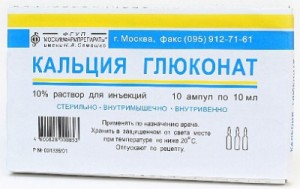 Глюконат кальция при беременности: инструкция, дозировка, применение, отзывы. Уколы во время беременности
