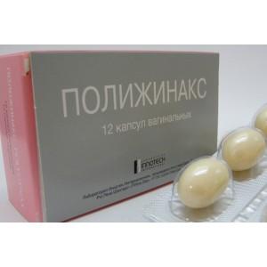 Полижинакс при беременности отзывы