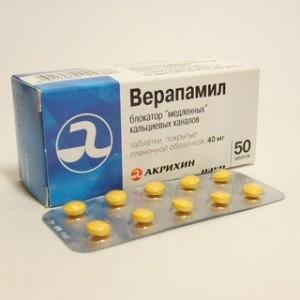 Верапамил при беременности: отзывы, инструкция, противопоказания, дозировка. Для чего прописывают Верапамил
